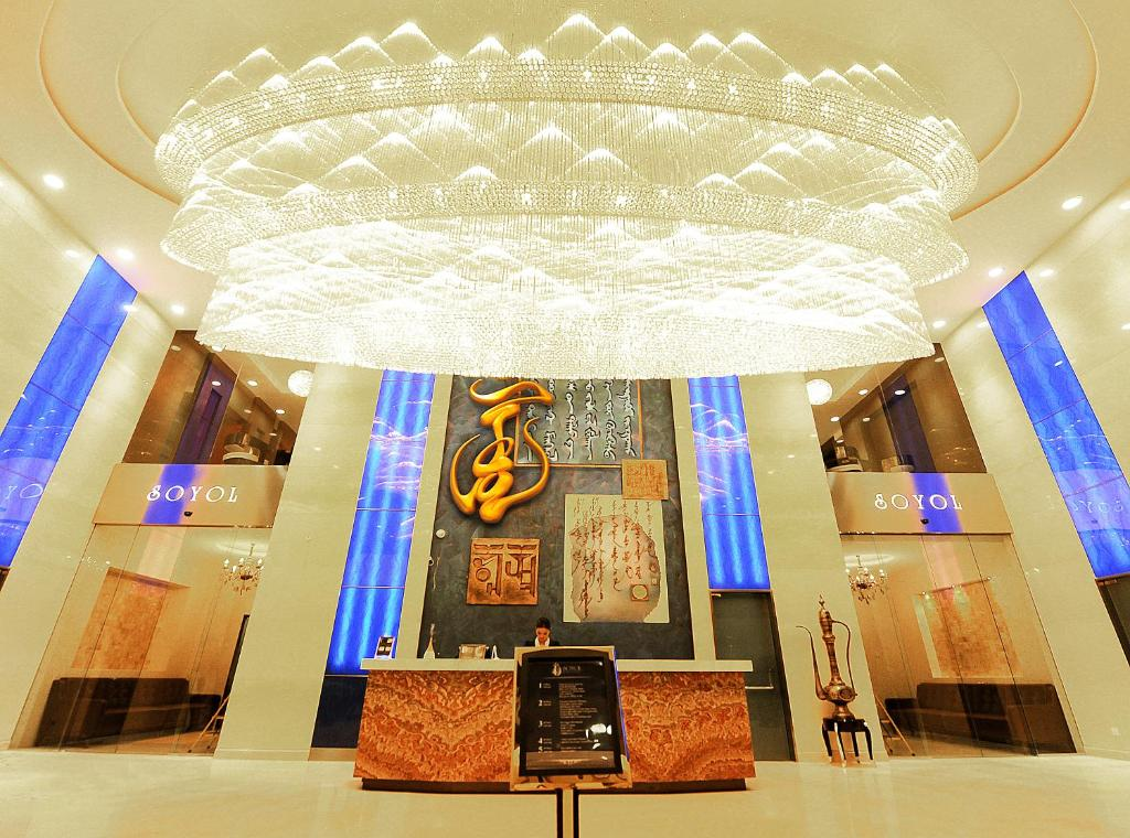 The lobby or reception area at Soyol Hotel