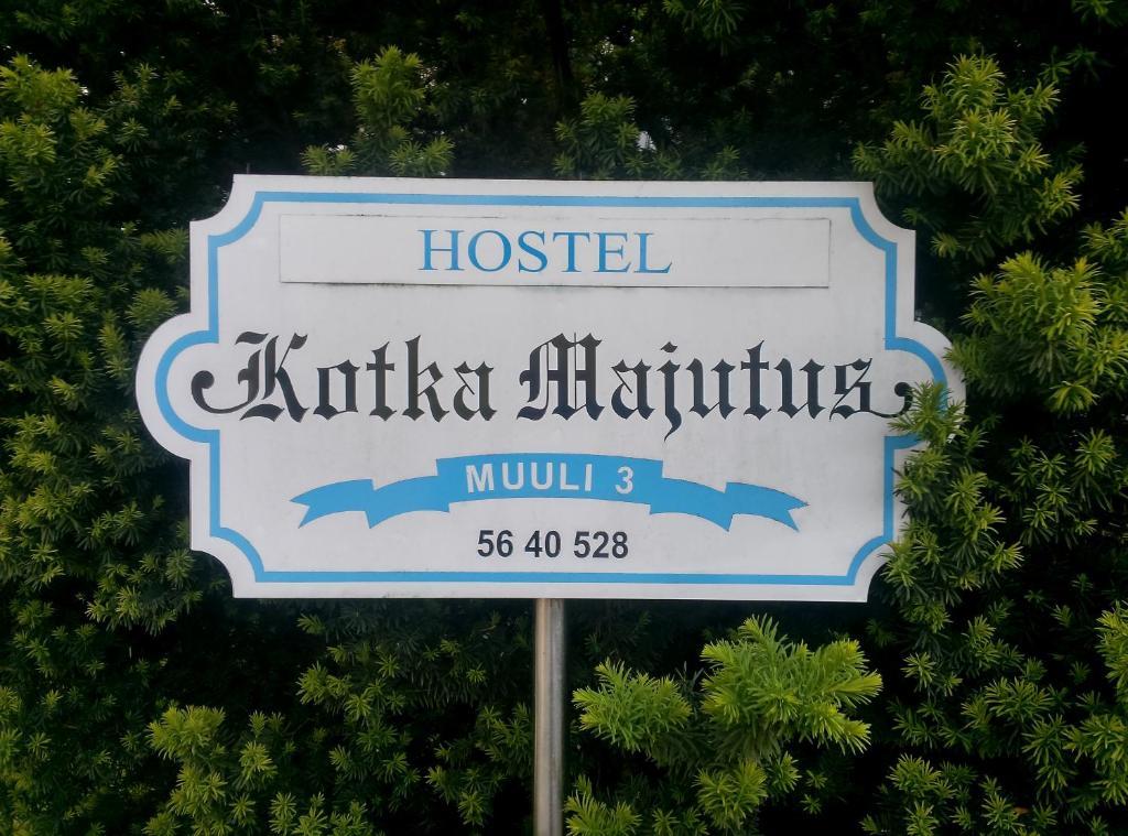 Külalistemaja logo või silt