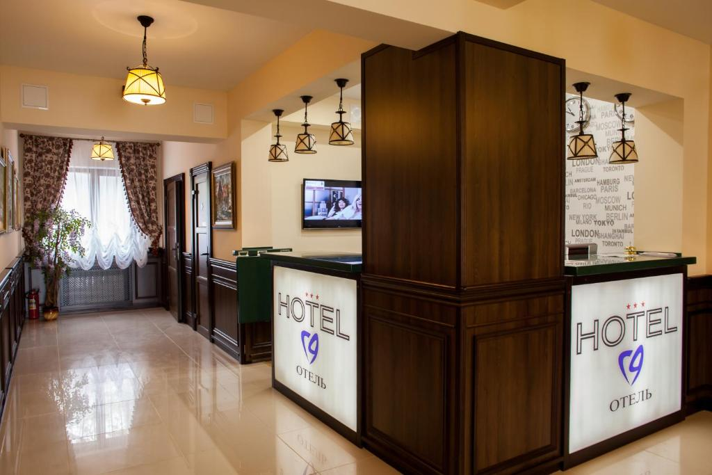 The lobby or reception area at HOTEL 19