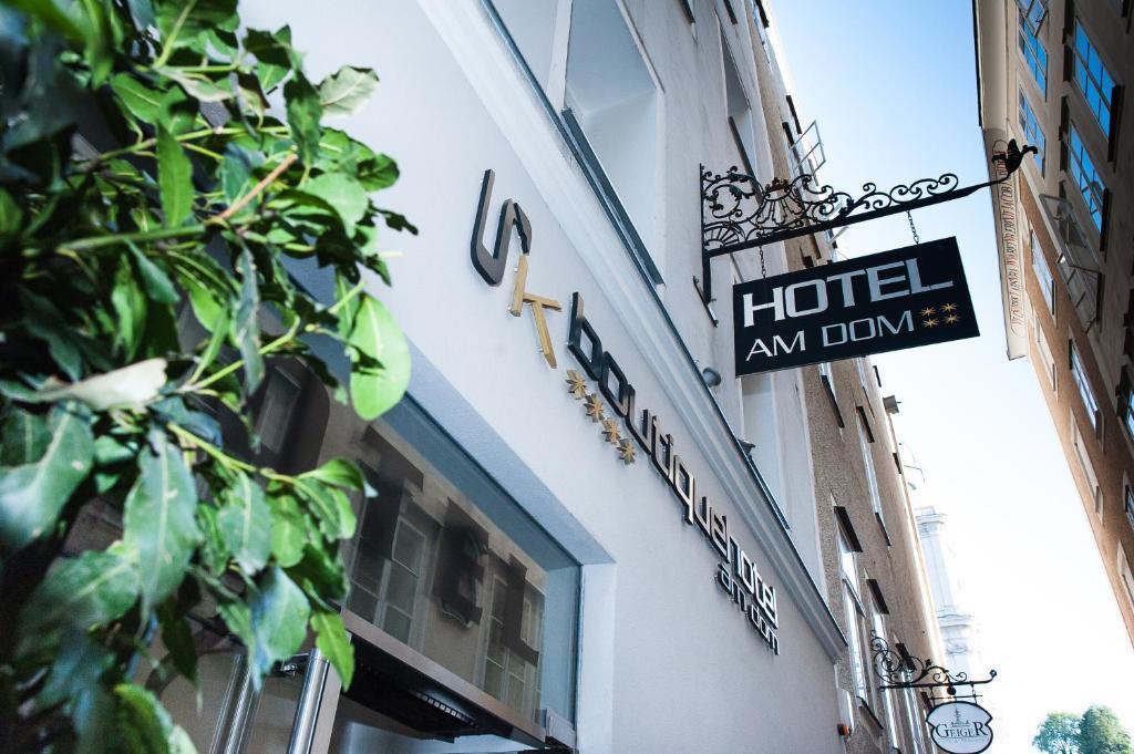افضل فنادق سالزبورغ النمسا