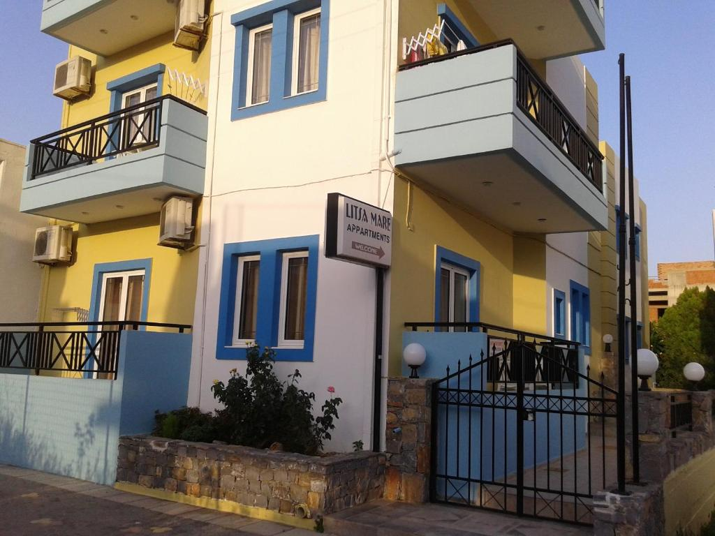 Το κτήριο όπου στεγάζεται  το ξενοδοχείο διαμερισμάτων