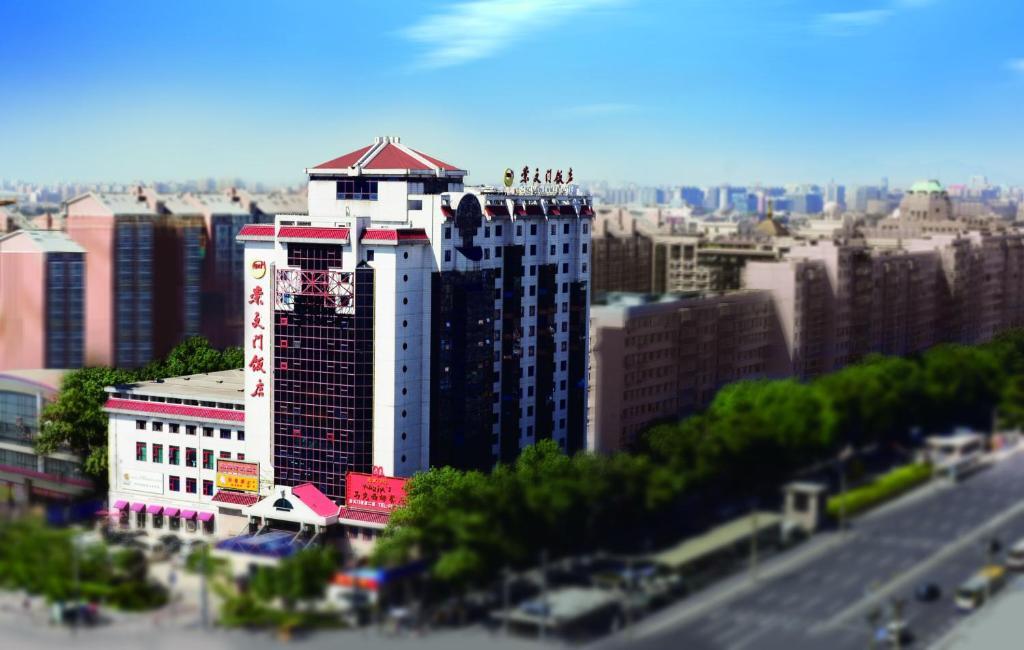 Skats uz naktsmītni Beijing Chong Wen Men Hotel no putna lidojuma