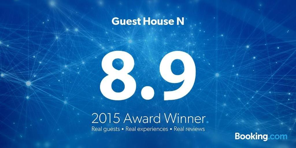 Guest House N