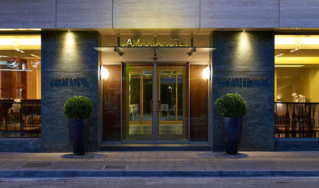 Ξενοδοχείο Σαμαριά, Χανιά Πόλη – Ενημερωμένες τιμές για το 2020