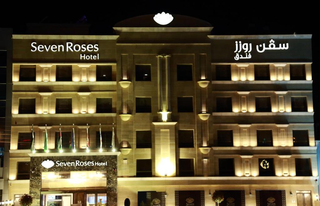 Seven Roses Hotel