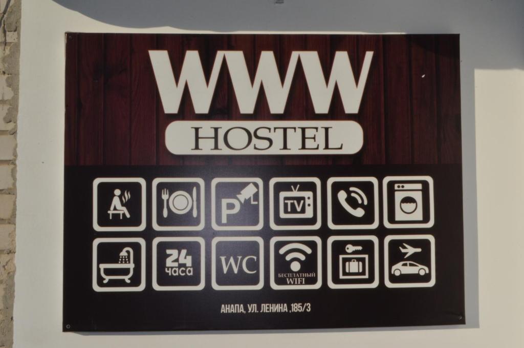Планировка Hostel WWW
