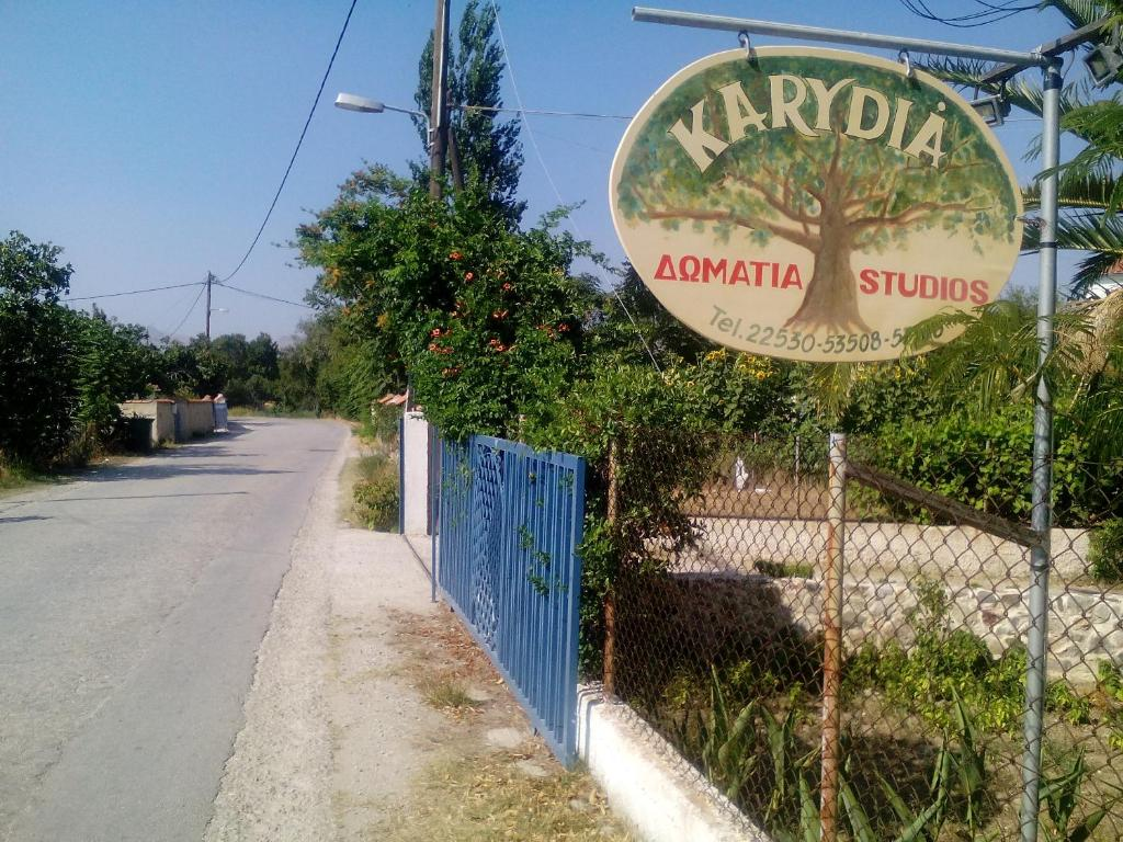 Guesthouse Karidia