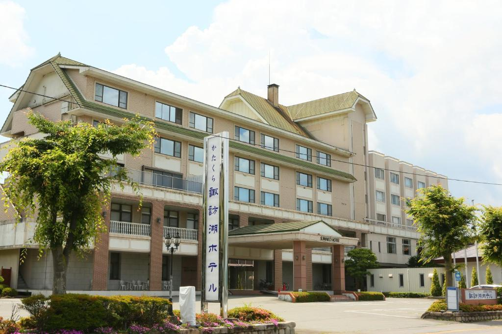 The facade or entrance of Suwako Hotel