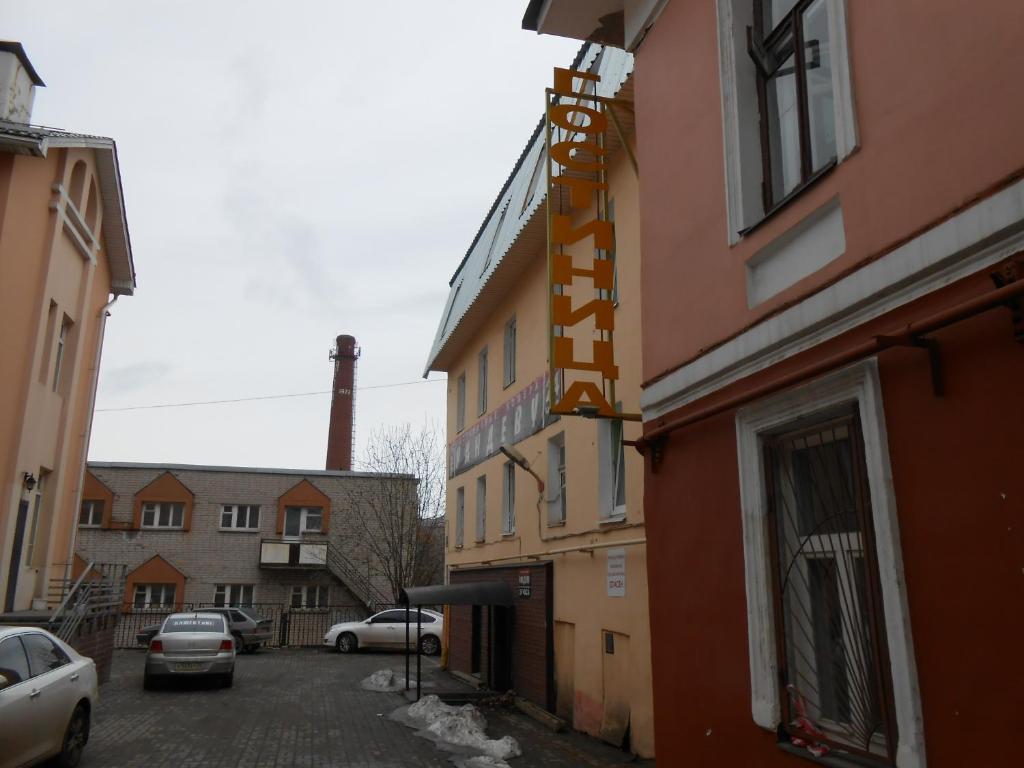 Фасад или вход в Гостевой дом Рандеву