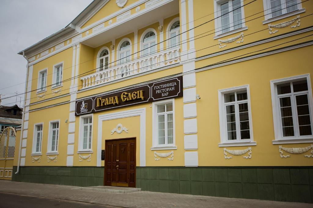 Фасад или вход в Отель Гранд Елец
