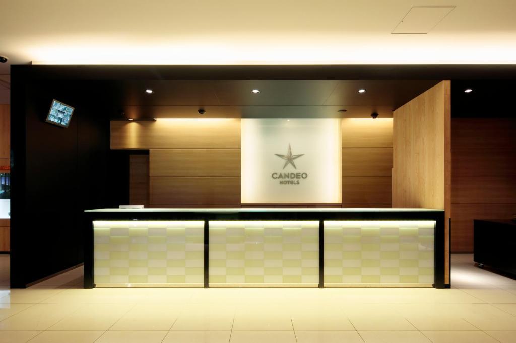 Hall ou réception de l'établissement Candeo Hotels Chino