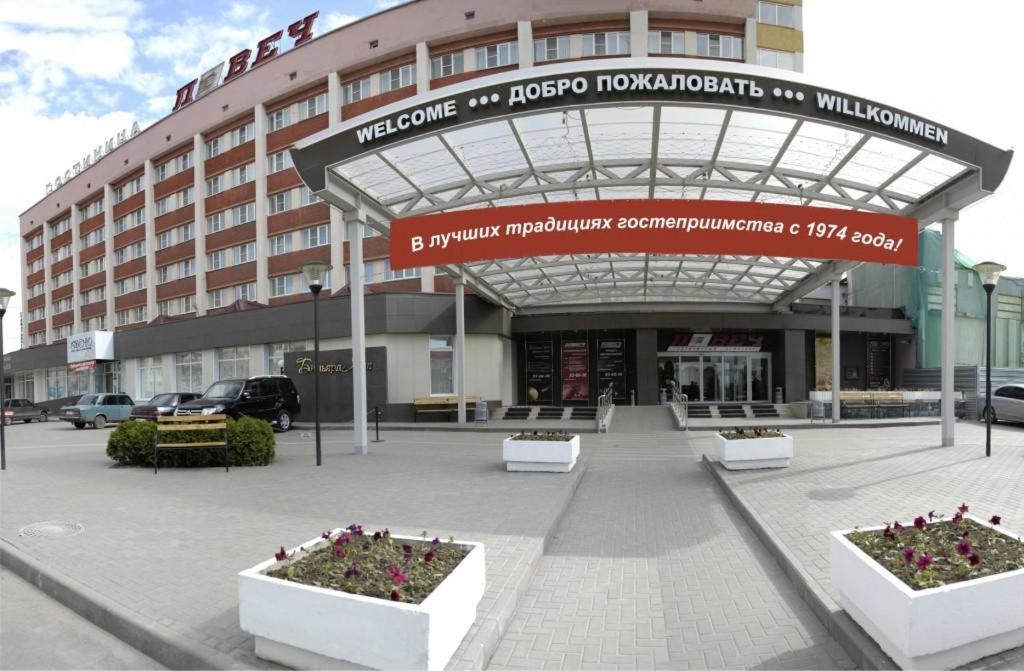 Lovech Hotel Ryazan Obnoveni Ceni 2020