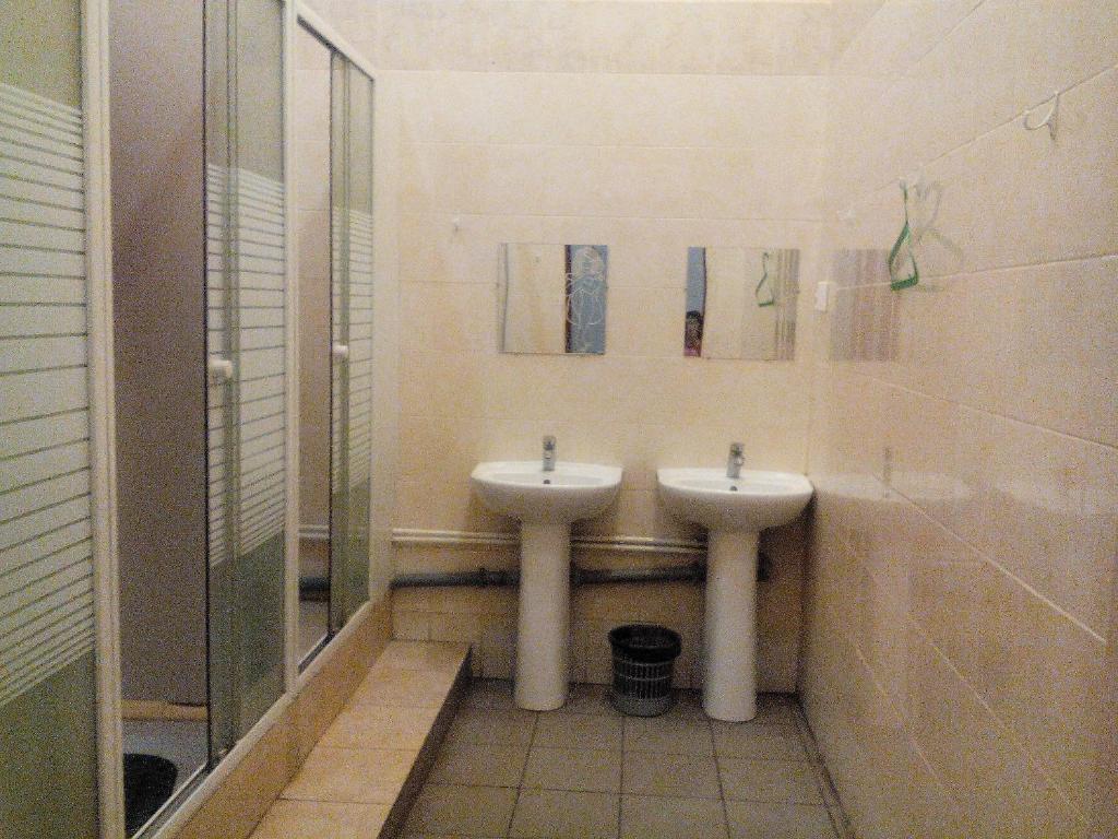 A bathroom at Hostel Uyut