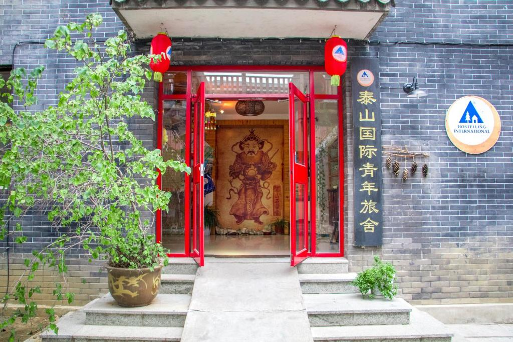 The facade or entrance of Taishan International Youth Hostel