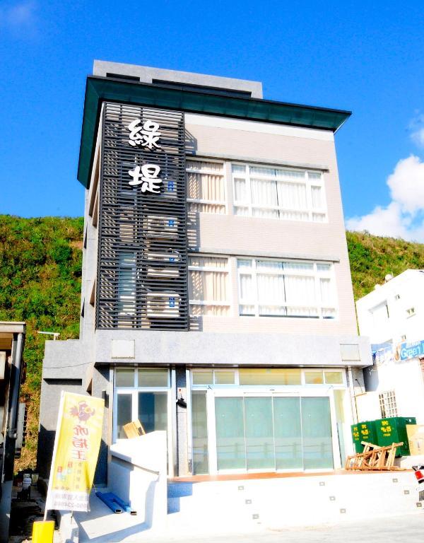 台東綠島綠堤濱海旅店