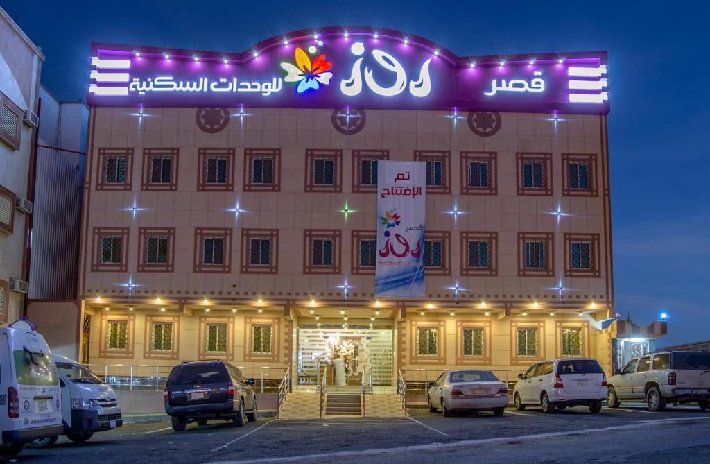 قصر روز للوحدات السكنية, Abha – Prezzi aggiornati per il 2020