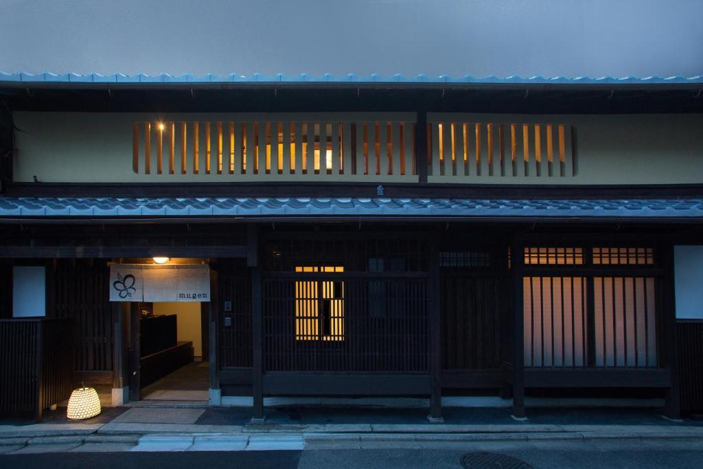Sluts in Kyoto
