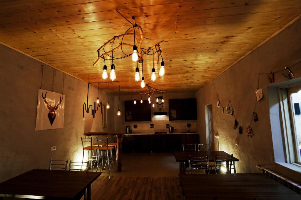Interhouse Karakol
