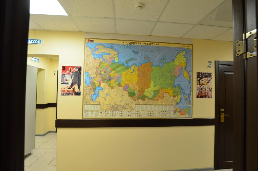 The lobby or reception area at Hostel Tovarisch