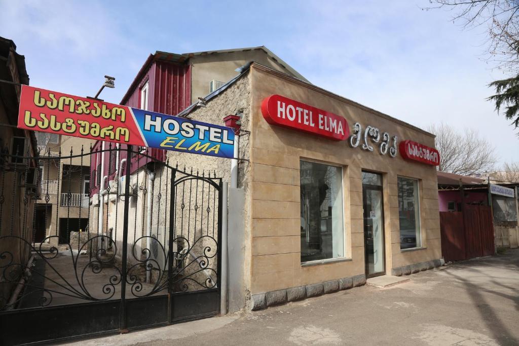 Elma Hostel