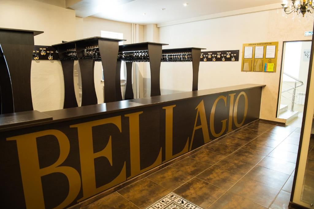 Лобби или стойка регистрации в Гостевой дом Bellagio