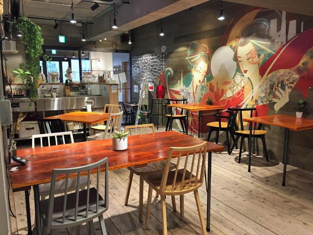 Restoran atau tempat makan lain di Oak Hostel Fuji