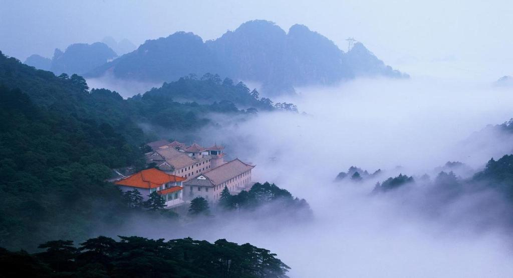 A bird's-eye view of Huangshan Beihai Hotel