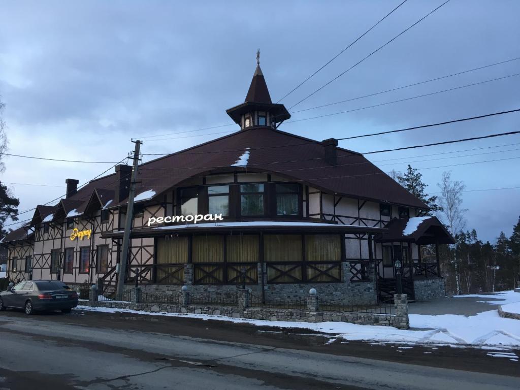 Отель Рауту зимой