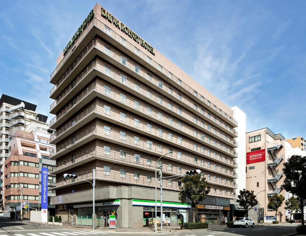 Daiwa Roynet Hotel, Kobe, Japan - Booking com