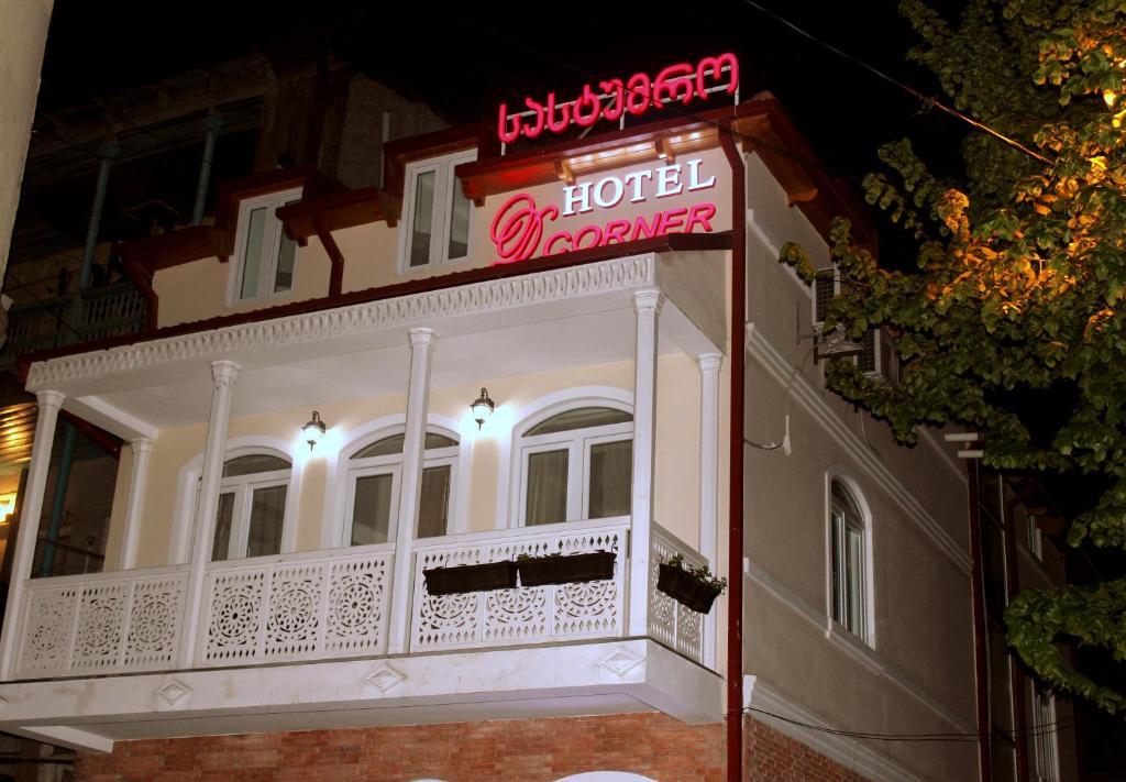 Hotel Dcorner