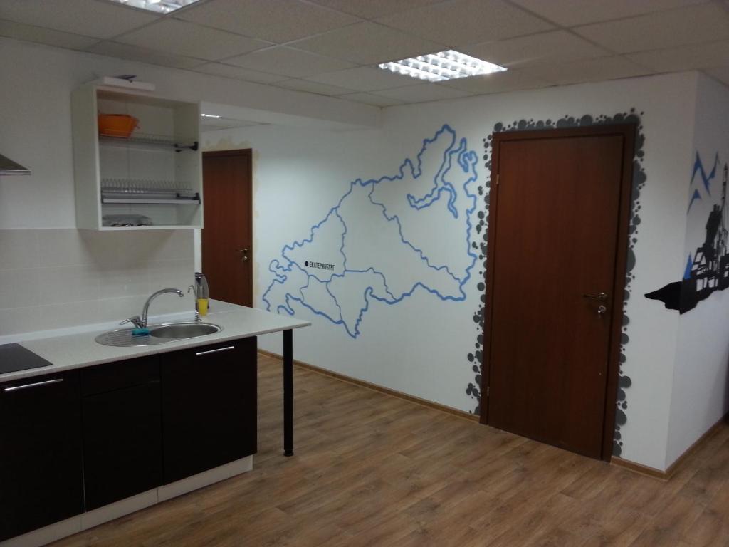 A kitchen or kitchenette at Hostel Ural Rover on Krylova