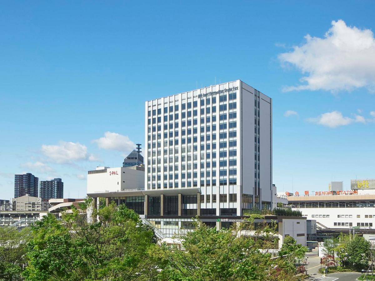 記念日におすすめのホテル・ホテルメトロポリタン仙台イーストの写真1