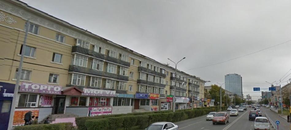 ulaanbaatar stranica za upoznavanja upoznavanje s momkom koji puši puno korova