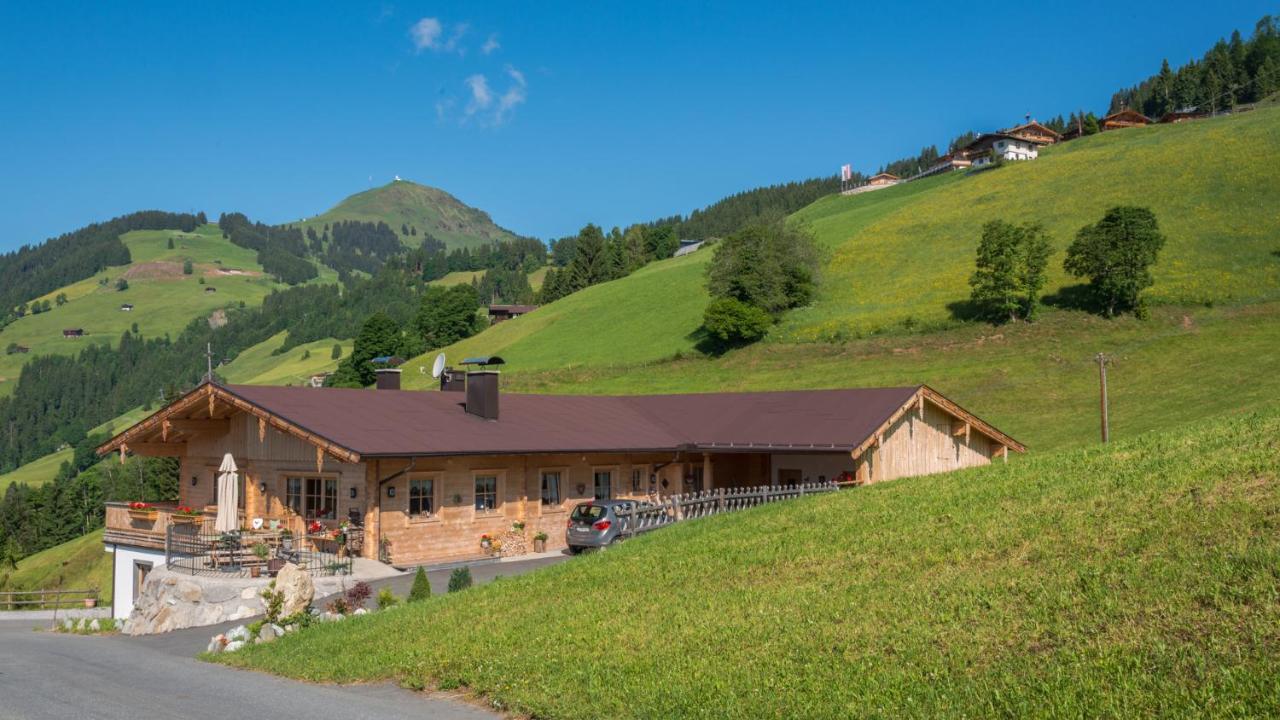 Гостевой дом  Bergpension-Ebental