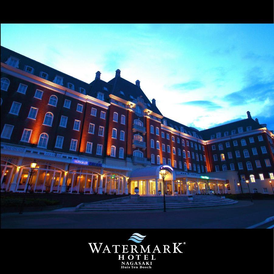 記念日におすすめのホテル・ウォーターマークホテル長崎ハウステンボスの写真1