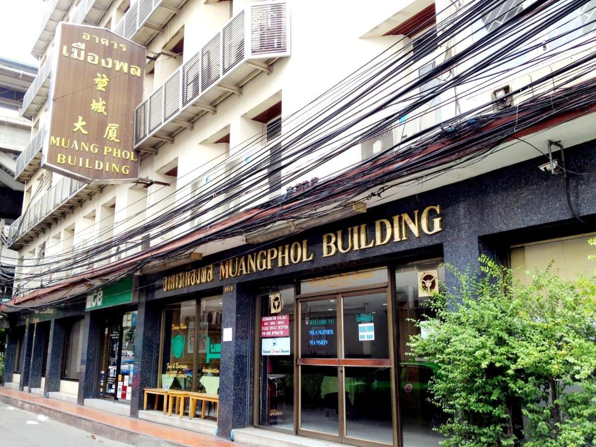 Гостевой дом  Muangphol Mansion