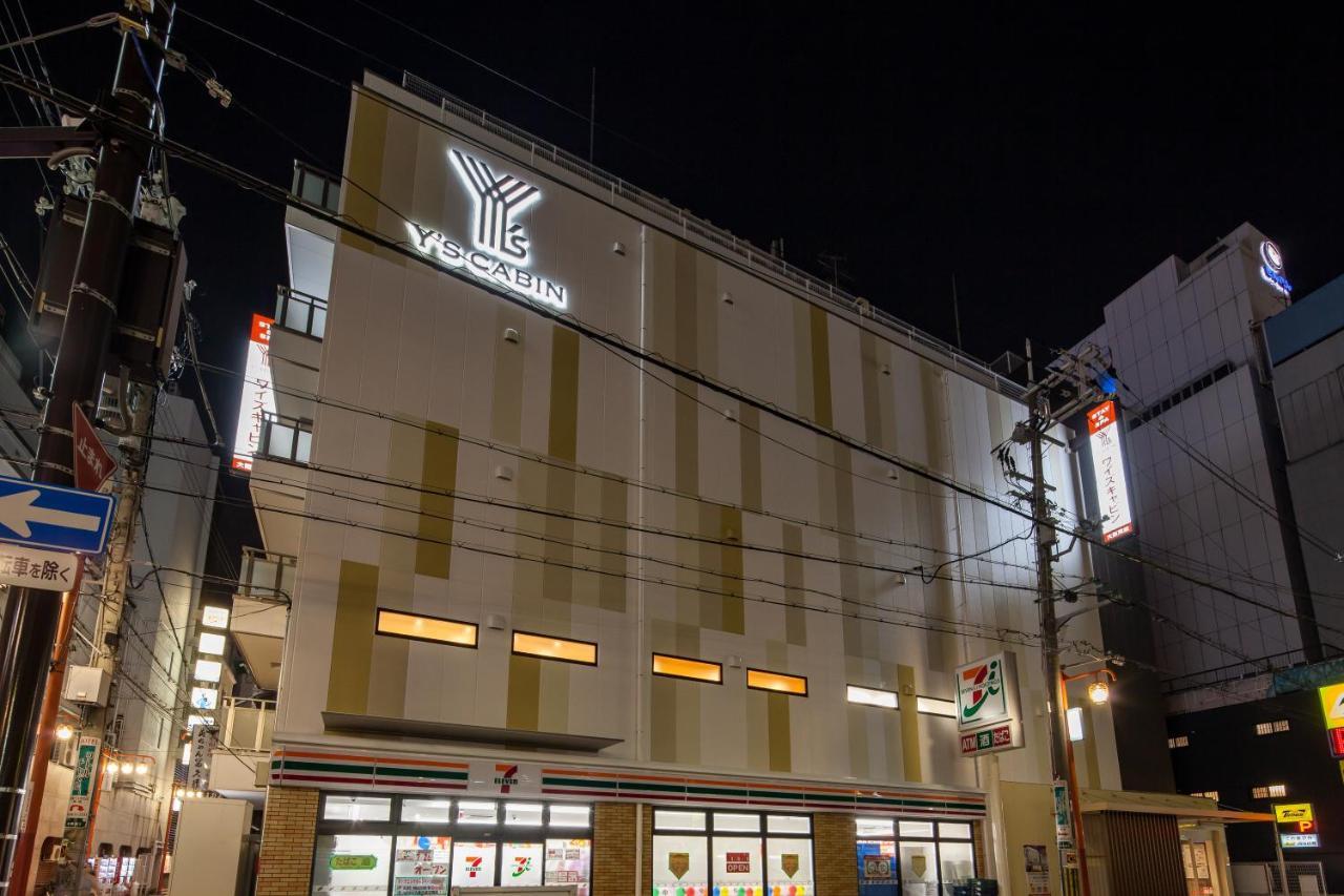 Y's CABIN Osaka Namba