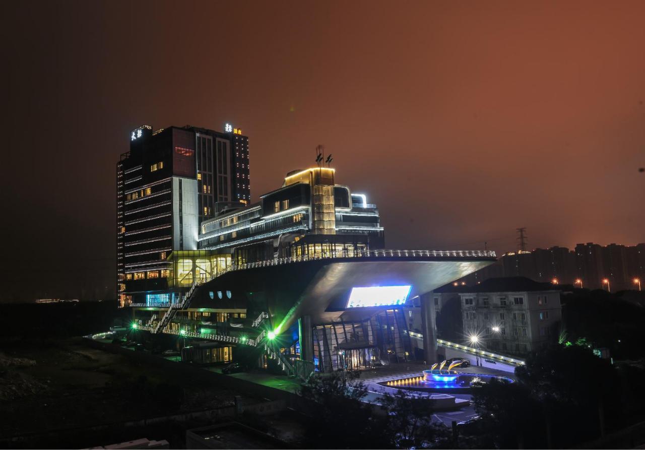 Отель  Shanghai Ship Hotel