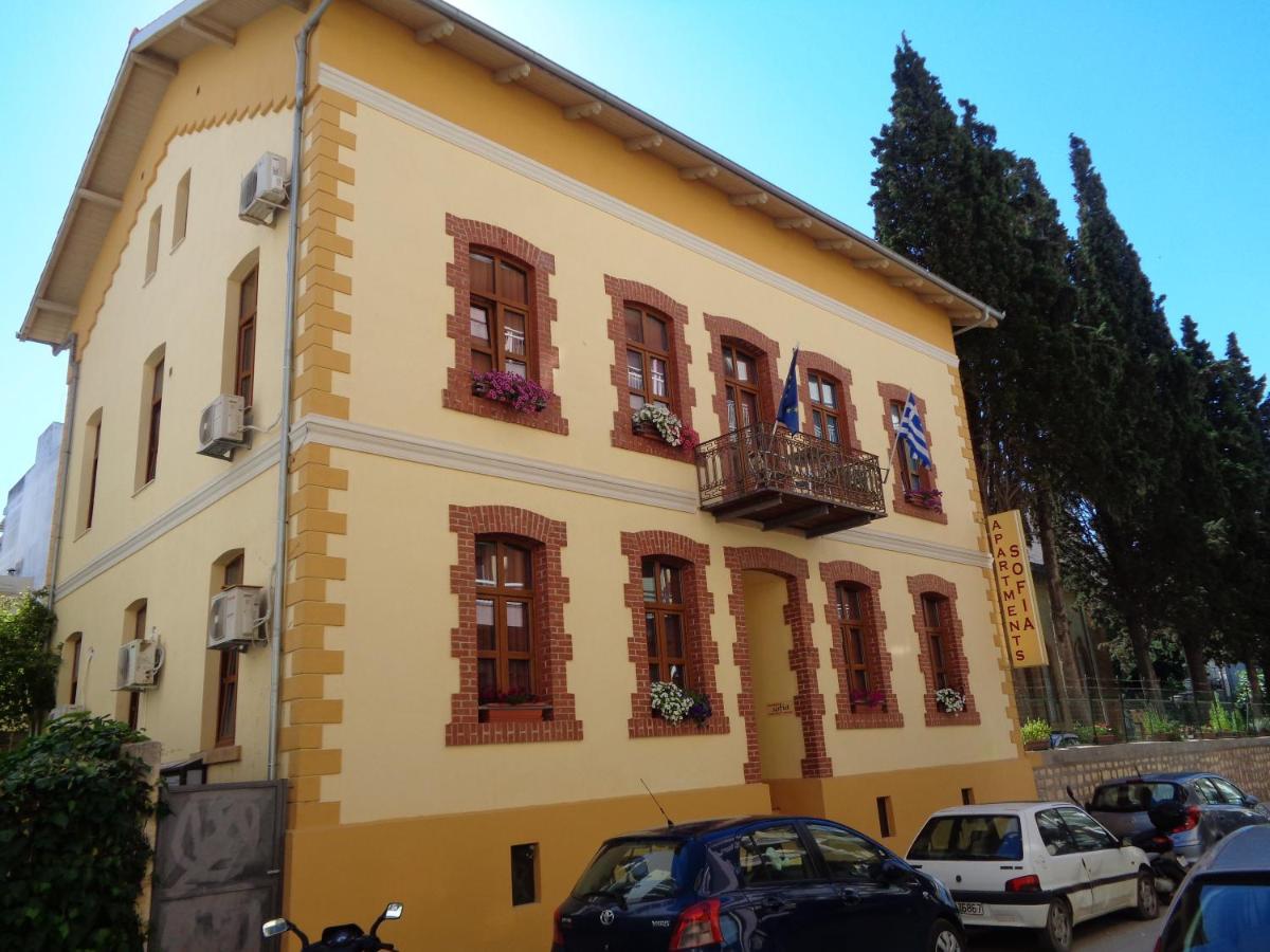Апартаменты/квартиры  Sofia Apartments