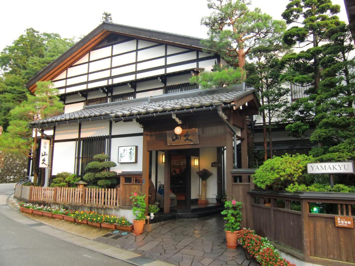 記念日におすすめのホテル・お宿 山久の写真1