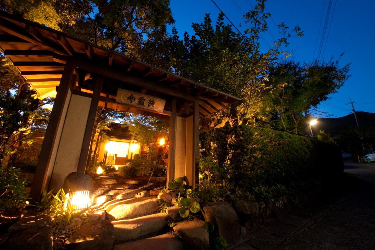 記念日におすすめのレストラン・和の宿 狭霧亭の写真5