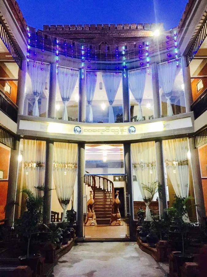 Отель  La Yaung Thoon Hotel
