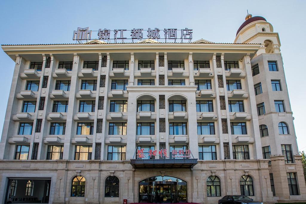 Отель Metropolo Shenyang YuhongNewTown