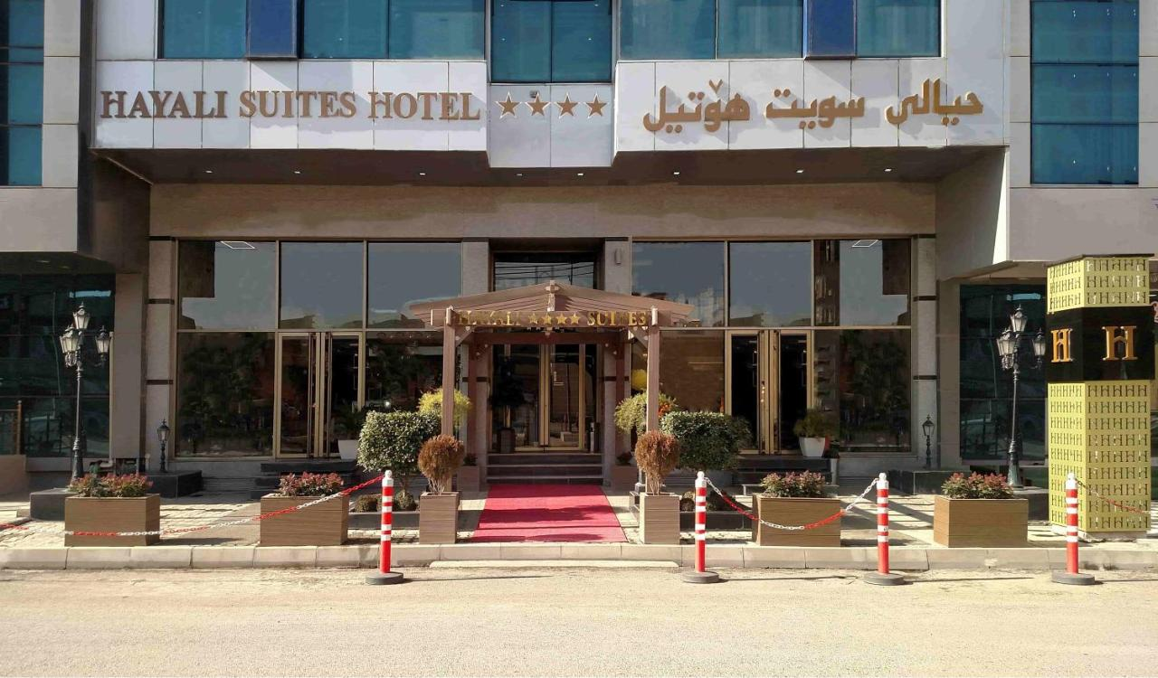 Апарт-отель Hayali Suites Hotel