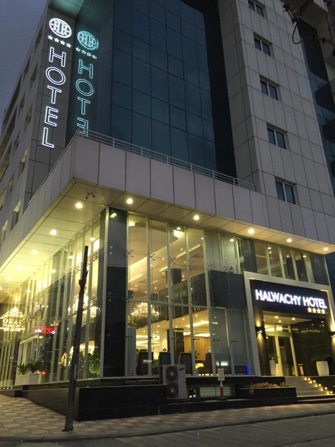 Отель Hotel Halwachy