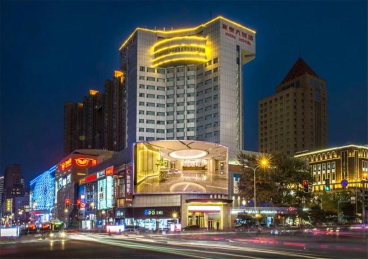 Отель  Changchun Jilin Ya Tai Hotel