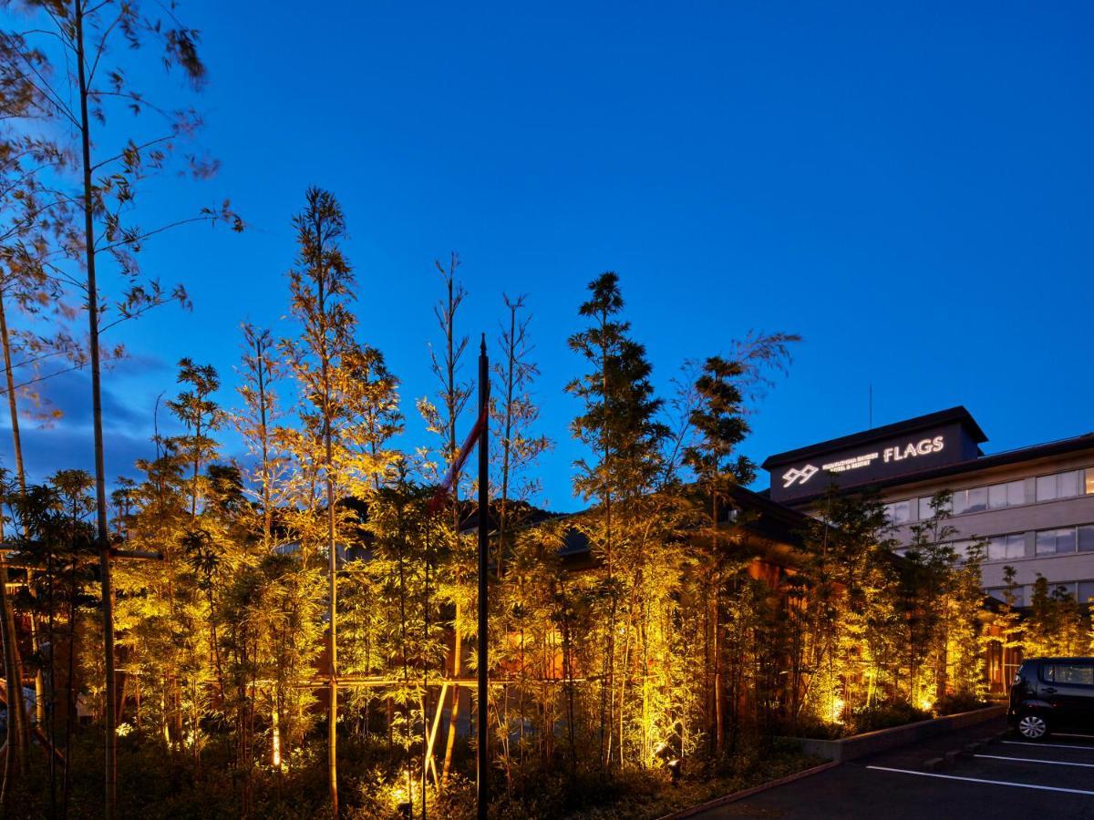 記念日におすすめのレストラン・Hotel Flags Kuju Kusimaの写真7