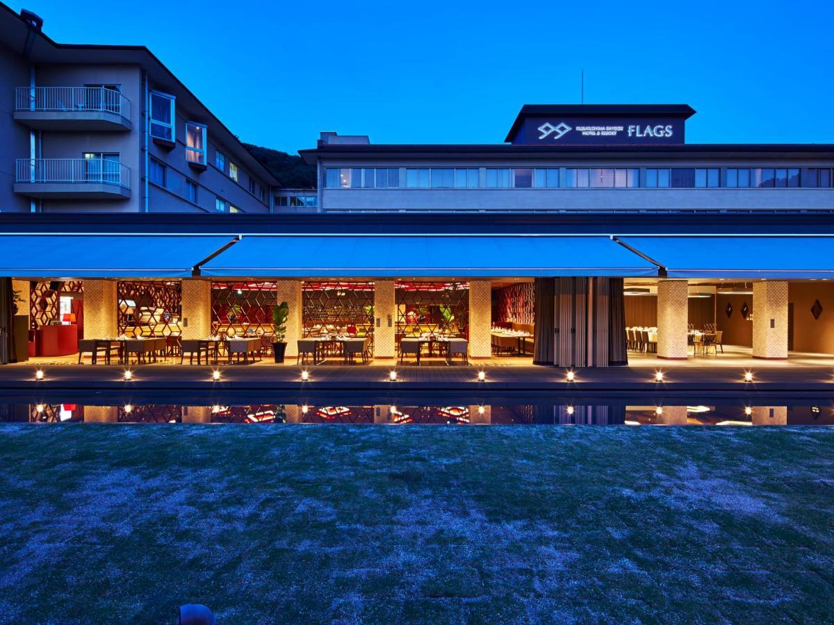 記念日におすすめのホテル・Hotel Flags Kuju Kusimaの写真1