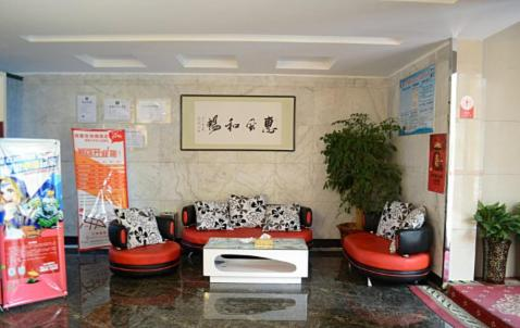 Отель  Thank Inn Chain Hotel Henan Xinyang Train Station Gongqu Road