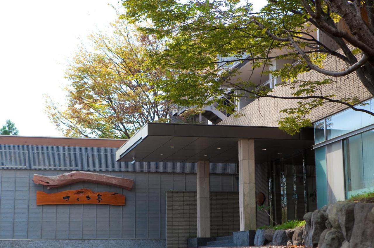 記念日におすすめのレストラン・絶景の宿 さくら亭の写真5
